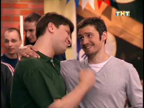 Счастливы Вместе 2 сезон 155 серия (55 серия)