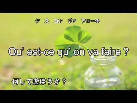子どもとフランス語②公園の遊具の名前/何して遊ぶ?