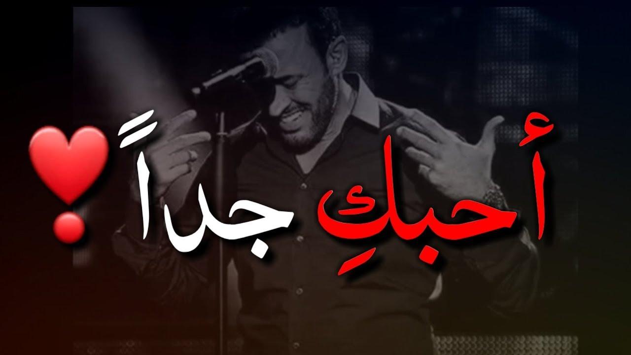 كاظم الساهر نزار قباني Song Words In My Feelings Arabic Quotes