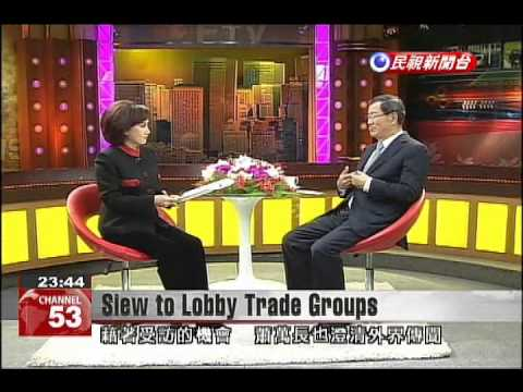 Former Vice President Vincent Siew discusses the importance of joining TPP and RCEP