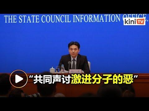 中国港澳办首表态:希望社会旗帜鲜明反暴力