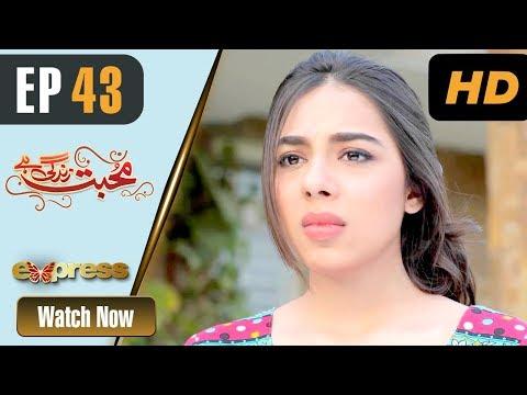 Mohabbat Zindagi Hai - Episode 43 - Express Entertainment Dramas