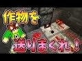 【ぽこくら#203】大規模地下倉庫拡大計画!【マインクラフト】ゆっくり実況プレイ