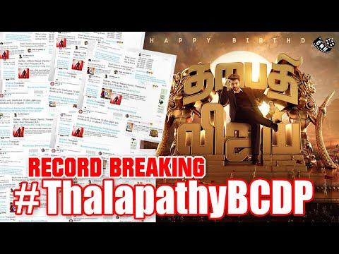thalapathy-vijay-birthday-celebration-begins- -common-dp-record-breaking-in-social-media- -master