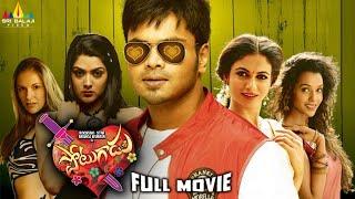 Potugadu Latest Telugu Full Movie | Manchu Manoj, Sakshi Choudhary, Simran Kaur @SriBalajiMovies