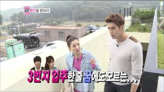 We Got Married, #02, 20121006 Video