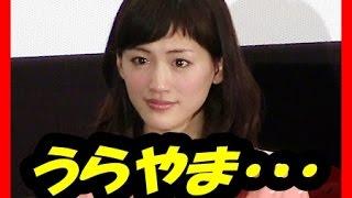 綾瀬はるか、松坂桃李が熱愛!映画共演きっかけ 好評価・ご登録を宜しく...