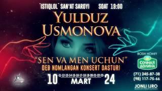 YULDUZ USMONOVA- SEN VA MEN UCHUN(Backstage)2018