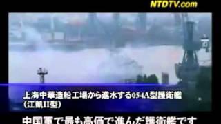 【世事関心】世紀の激戦 東シナ海をめぐる日中の攻略(下) 1 2 thumbnail
