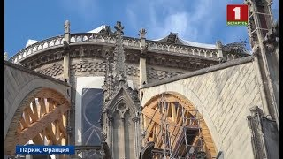 Территорию вокруг Собора Парижской Богоматери начинают очищать от свинца