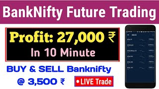 BankNifty future Live Trading | buy & sell 1 lot banknifty @3500 | Profit : 27,000 Rs In 10 min