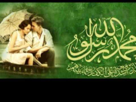 Wazifa | Dua | Istikhara | Taweez For Love Marriage +91 9024240465