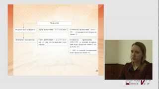 Регистрация объектов интеллектуальной собственности.(Мастер класс №2.