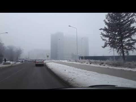 кино наше будущее туман