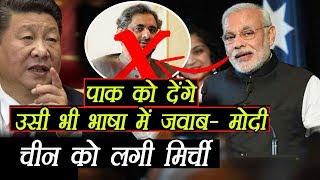 London में Modi ने Pakistan को दिया ऐसा जवाब, कि China को लगी जोरदार मिर्ची, दिया ये बेहूदा जवाब