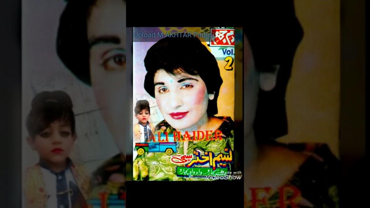 naseem akhtar seemi mp3