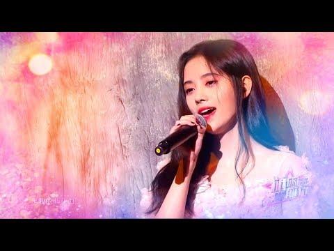 鞠婧禕 嘆雲兮 -- 電視劇《蕓汐傳》片尾曲 - YouTube