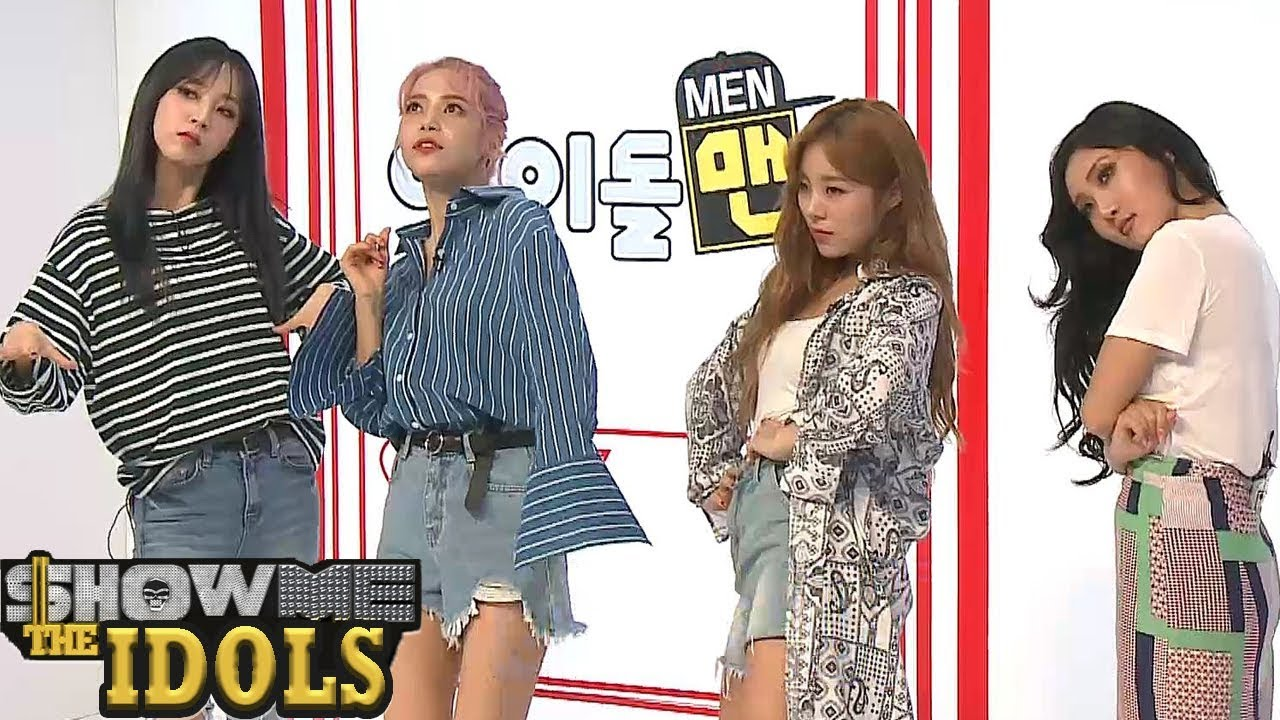 [FULL VER ] MAMAMOO★From 'Idol men', Section TV 20170709