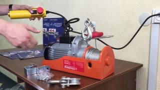 видео Таль электрическая цепная (тельфер) г/п 3,0 т Н=12 м