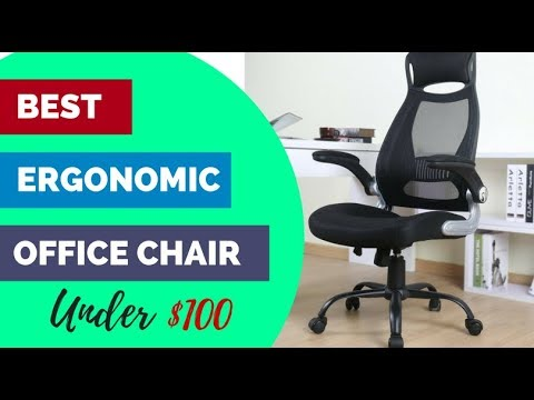 desk chair under 100 folding chairs wholesale best ergonomic office reviews 2018 edition youtube