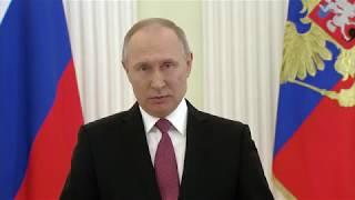 Экстренное обращение В.В. Путина к народу России