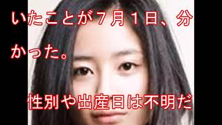 朝ドラ わかば原田夏希が出産 原田夏希 動画 17
