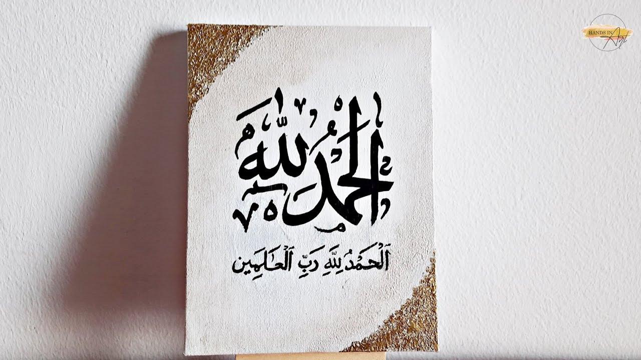 ARABIC CALLIGRAPHY on canvas   Arabic calligraphy art on canvas   Islamic art tutorial (Easy)