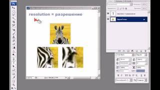 Урок 3 Photoshop (Зинаида Лукьянова)