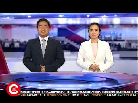 CNTV 菲中新闻台 12/22/2017