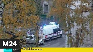Смотреть видео Часть фасада здания обрушилась на северо-востоке Москвы - Москва 24 онлайн