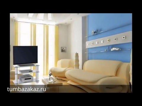 TV тумба из стекла MD 420