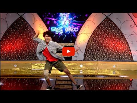 Dance Samara | Dance Reality Show Trailer | DD Chandana