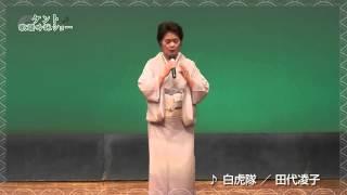 平成27年8月9日 ケント歌謡吟詠ショー@野方区民ホール.