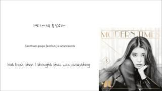 IU(ft.JongHyeon of SHINee)-Depression Clock [우울시계] (Han/Rom/Eng lyrics)