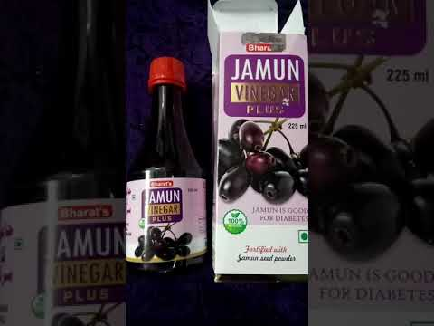 Jamun for Diabetes cure kare