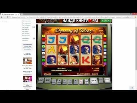Казино вулкан на телефон Демидо поставить приложение Приложение вулкан Усть-Лабинск download