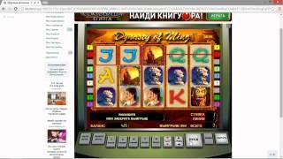 Метро джек игровые автоматы символ казино