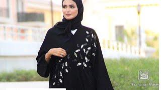 Latest Abaya  Abaya Zone