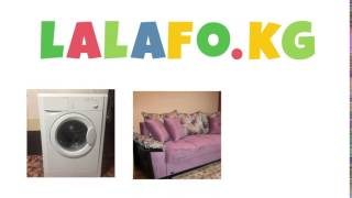Lalafo.kg - как быстро продать свадебные подарки