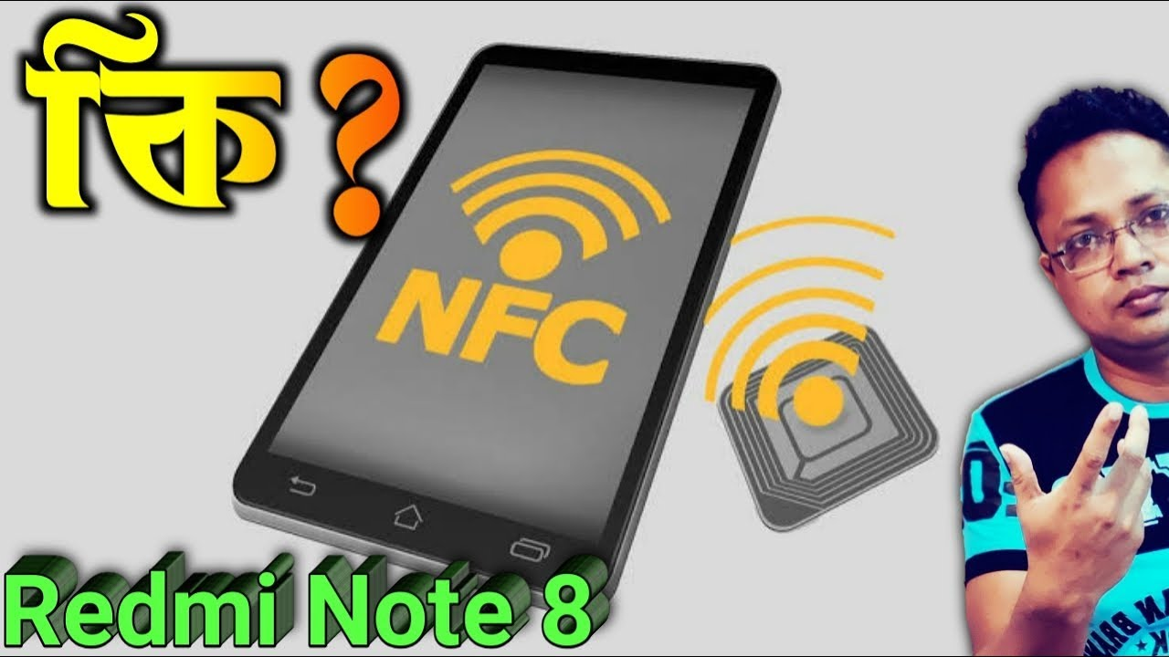 NFC কিভাবে কাজ করে | what is NFC | nfc in Redmi Note8 Pro | Nfc tags | How NFC works