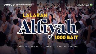 Lalaran Alfiyah 1002 Bait Full Santri Pp Al Anwar Sarang Versi Cepat