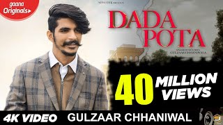 GULZAAR CHHANIWALA - DADA POTA ( Official Video ) | Latest Haryanvi Songs Haryanavi 2020 | Sonotek