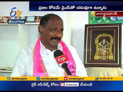 Nagarjuna Sagar MLA Nomula Narsimhayya Dead