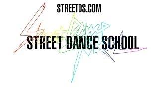 Рябинкин тренировка по House Dance для начинающих!