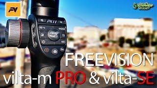FreeVision Vilta-m PRO лучший стабилизатор 2019 и бюджетная модель Vilta-SE