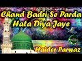 Chand Badri Se Parda Hataye Diya Jaye Noorani Chehra Full Naat By Haider Parwaz ShaneNabi.In