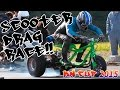 2015 KN-CUP SS1/32mile ????? Scooter Drag Race Masters Challenge ?????????