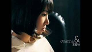 王若琳 Joanna wang- 03. 50 Ways to Leave Your Lover + link