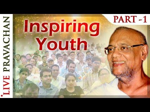 Jain Lectures | Inspiring Youth - Part 1 | Acharya Vijay Ratnasunder Suri M.S.