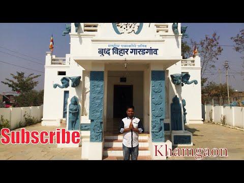 Buddha Vihar Garadgaon   Khamgaon   Buldhana   Vidarbha   Vidarbha Tourism   By Rj Dipak